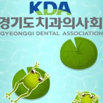 KDA leaps into success with Jumping frog