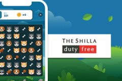 The Shilla Internet Duty-Free Shop